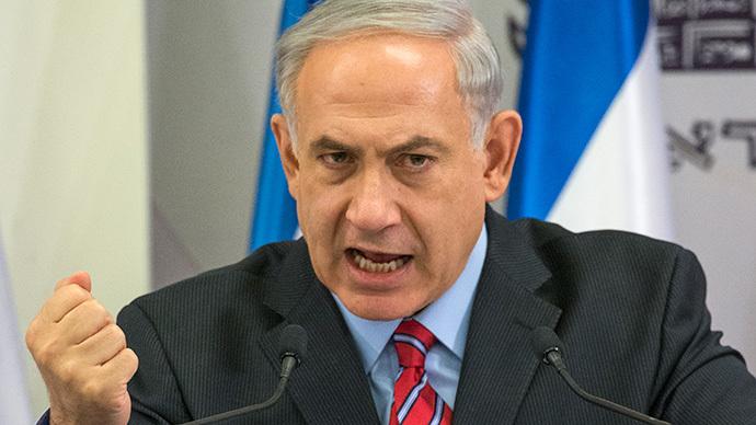 Egyszerre két ügyben nyomoz az izraeli rendőrség Netanjahu ellen