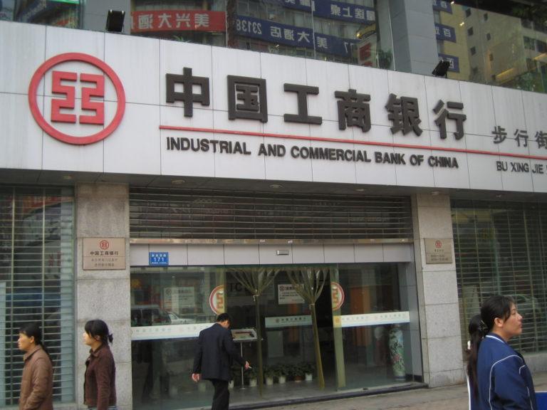 Rengeteg pénzt keresnek a világ legnagyobb bankján