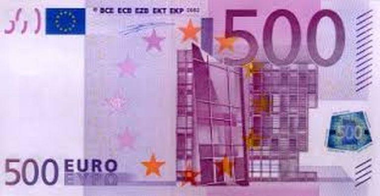 Tudja mennyit ér 500 hamis euró?