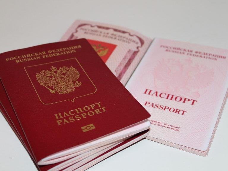 Amerikai vízumkiadási stop