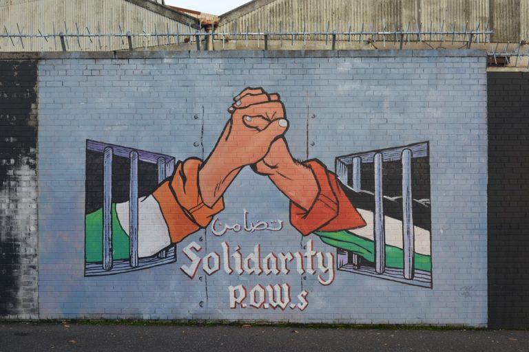 Belharc Palesztinában