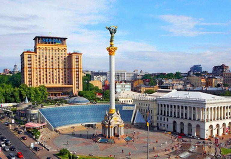 Korlátozzák a magyar nyelvű oktatást Ukrajnában