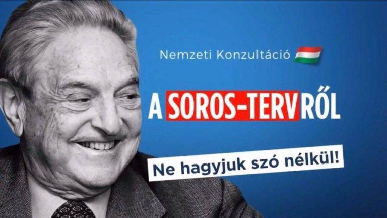 Így számolt be Soros mai közleményéről az MTI, valamint Mészáros, Habony és Vajna csapata