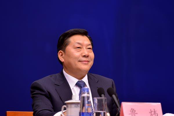 Korrupció miatt lebukott a nagy kínai tűzfal korábbi ura