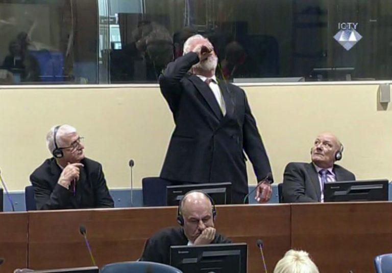 Felfüggesztették az Ítélethirdetést Hágában a boszniai volt vezetők ügyében