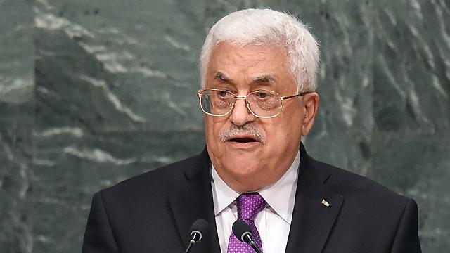 Gyorshír: Trump felhívta Abbasz palesztin elnököt és közölte vele, hogy Jeruzsálembe helyezik át az amerikai nagykövetséget