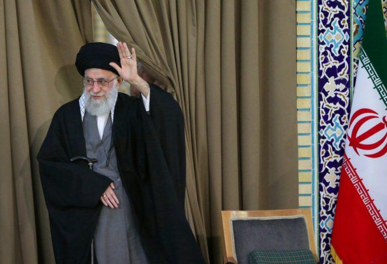 Betiltották az angol tanítását Iránban