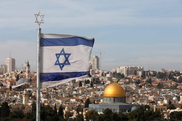 Nem tetszik a Jobbiknak Trump Jeruzsálemet érintő döntése