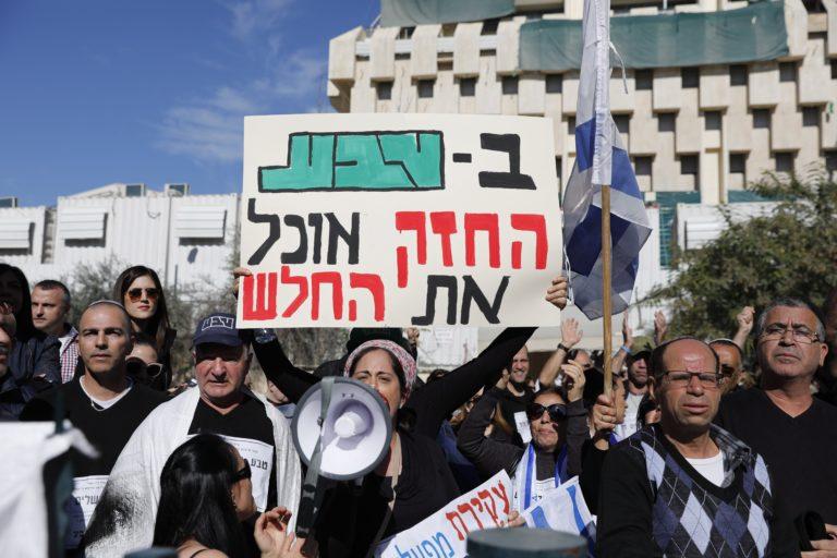 Izrael: Országszerte tiltakoztak a Teva gyárban tervezett elbocsátások miatt