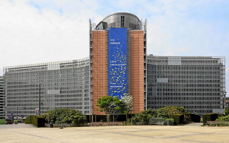 Elégséges bizonyítványt kapott az Európai Bizottságtól a magyar kormány