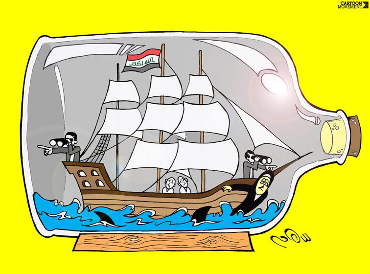 Vitorlát bonts! – Parlamenti választások Irakban