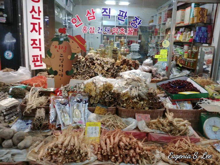 Koreanapló 11. – Piacozás monszun idején