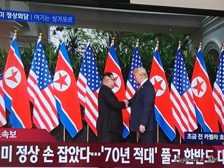 A nagy találkozás – Trump és Kim Dzsong Un első tárgyalása (folyamatosan frissül)