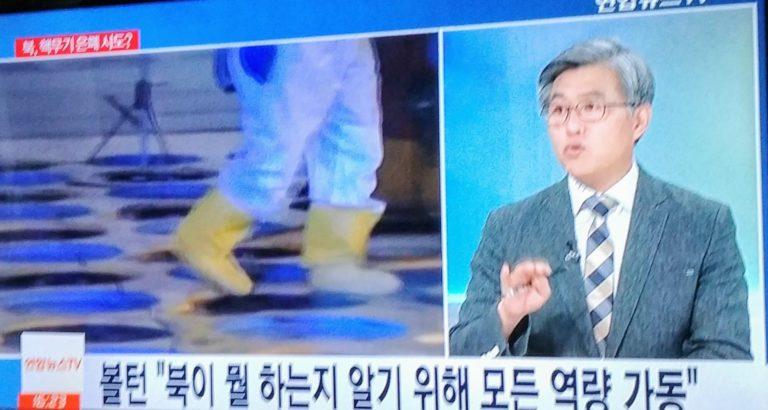 Koreanapló 14. – A média és a szakértők