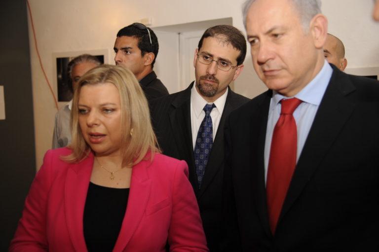 Per a First Lady ellen Izraelben