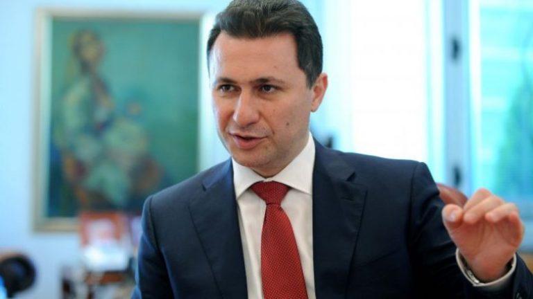 Hivatalos albán megerősítés: magyar kocsi menekítette Gruevszkit