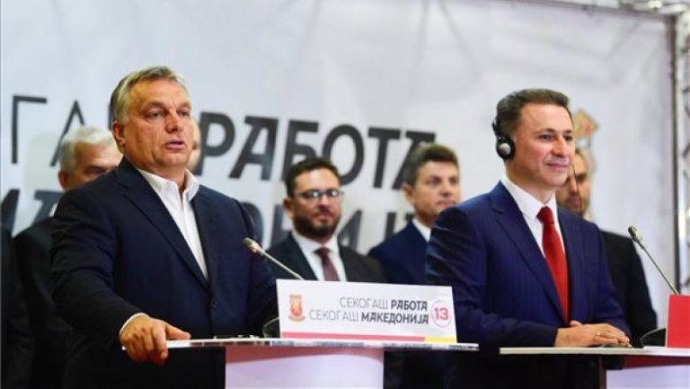 Orbán macedón csapdája