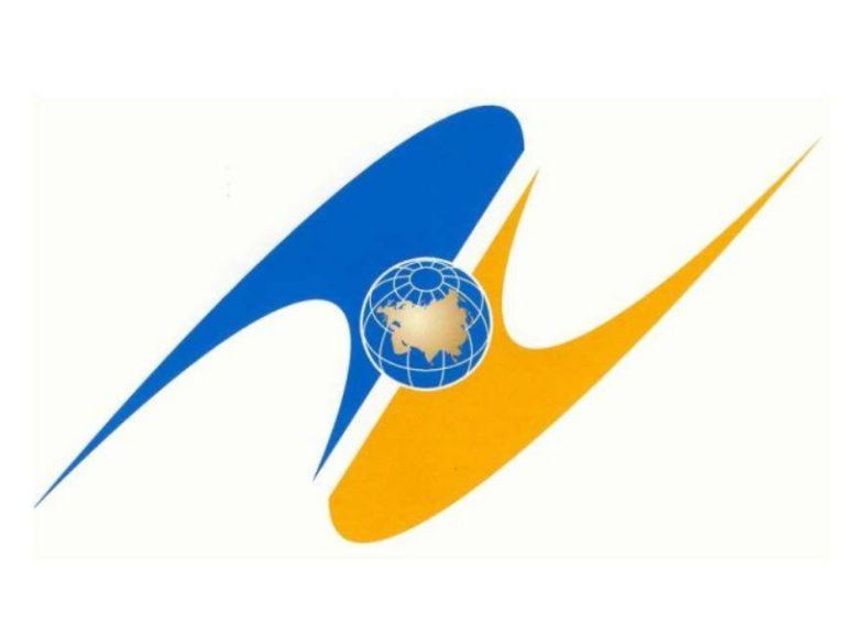Putyin: legyen közös pénz és energia rendszere az Eurázsiai Gazdasági Tanácsnak