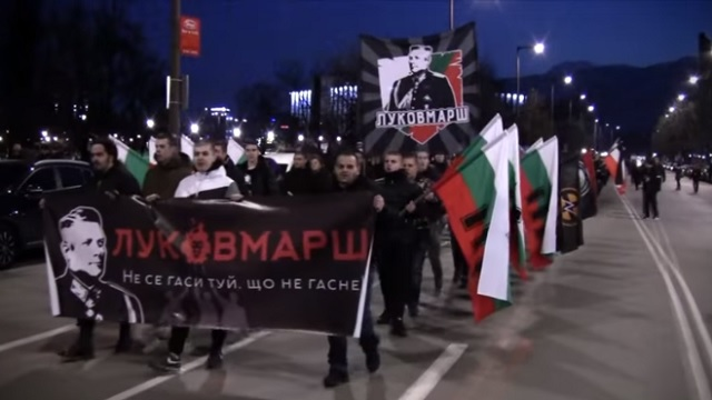 Neonáci tüntetés – magyar résztvevőkkel – Szófiában