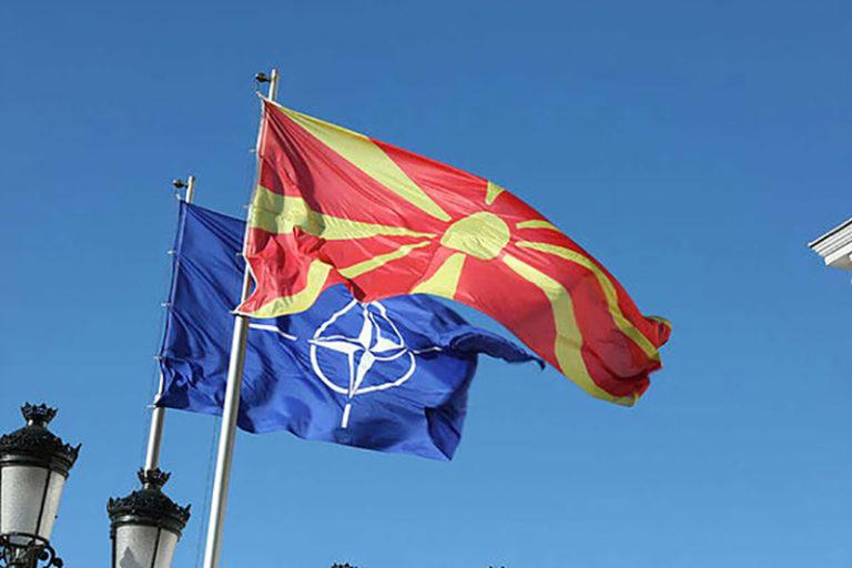 Macedónia a NATO kapujában