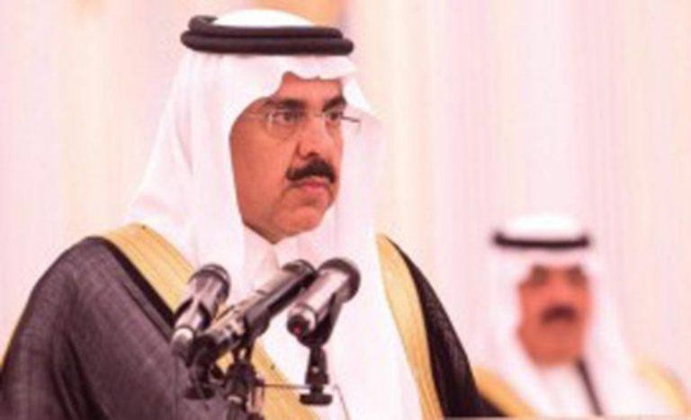 A király kivette a trónörökös kezéből a pénzügyek feletti ellenőrzést Szaúd Arábiában