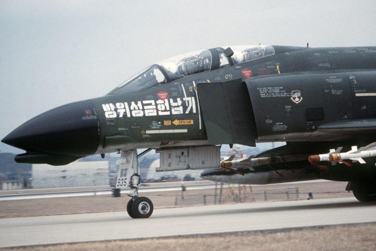 Orosz-dél-koreai légi incidens