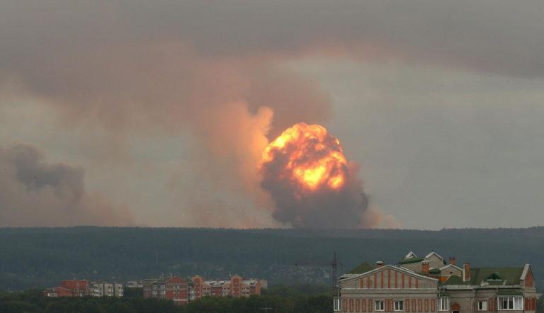 Mini atomreaktor robbant fel Észak Oroszországban?