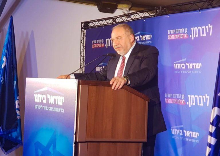 Ki az a tábornok, aki legyőzte Benjamin Netanjahut?