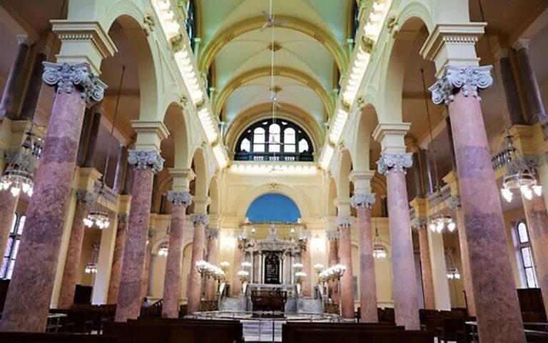 Állami pénzből újították fel a középkori zsinagógát Alexandriában