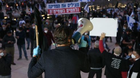 A vészhelyzet miatt elhalasztják Netanjahu korrupciós perét