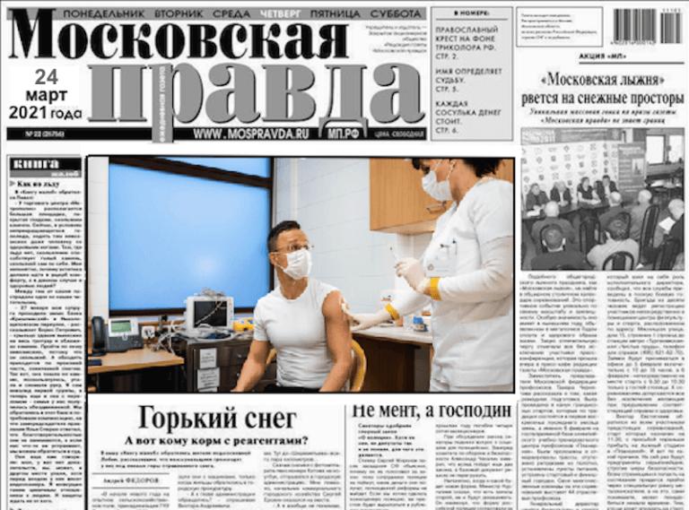 Andy Landy mosolyalbuma – Szijjártóval kampányolnak Oroszországban!