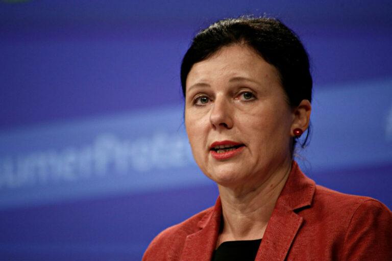 Már idén ellenőrizheti az uniós pénzek felhasználását a brüsszeli bizottság